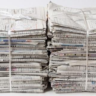 新聞紙・ダンボール 無料でお譲りします