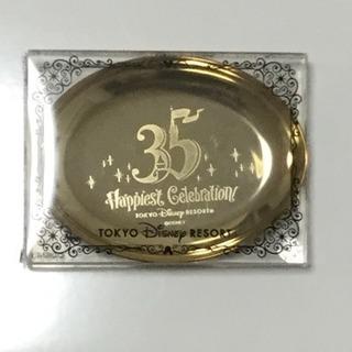 東京ディズニーリゾート35周年 プレート?小皿?(未開封)