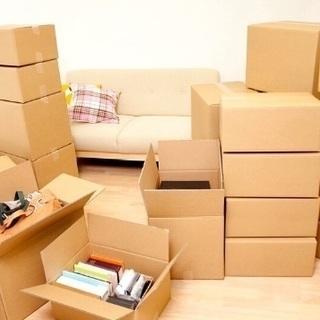 【コンパクトサイズ】のお荷物を「安く・速く・安心に」お届けします!!