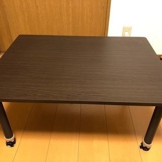 使用期間4カ月のテーブルです。