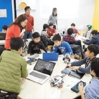小学2年生~ロボットプログラミング親子体験会【参加者募集】12/2...
