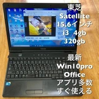 ⬛️東芝Satellite 15.6インチ/CPUはi3/4GB/...
