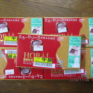glico HOBALチョコレート、とってもおいしいんです!いか...