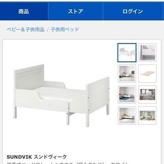 イケア  IKEA キッズベッド 子供用ベッド ベビーベッド  ...