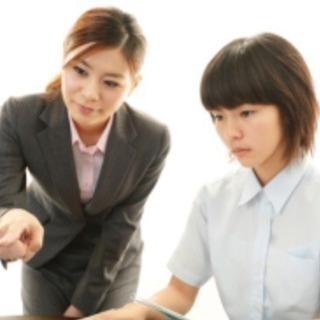 新規で個別指導の塾講師募集!服装髪型自由。1,375円〜週1で1...