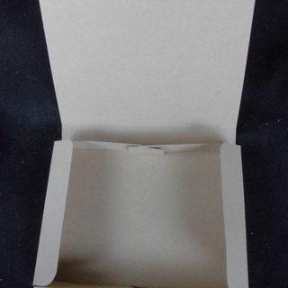 クリックポスト 定形外用ダンボール箱 A5サイズ 3センチ以内の...