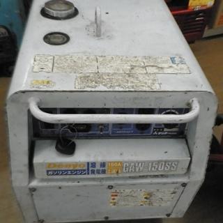 【引取限定】【戸畑店】デンヨー エンジンウェルダー 溶接機 GA...