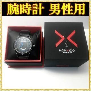 メンズ腕時計 日本製リチウム電池 アナログ デジタル ギフト プ...