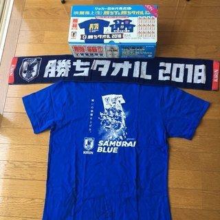 勝ちT『サッカー日本代表Tシャツ&マフラータオル』(新品・未使用)
