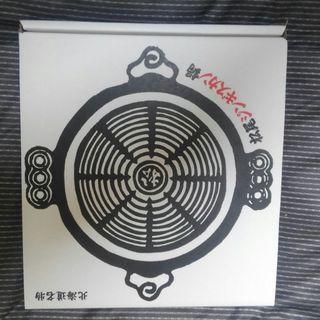 【最終価格】新品!ジンギスカン鍋