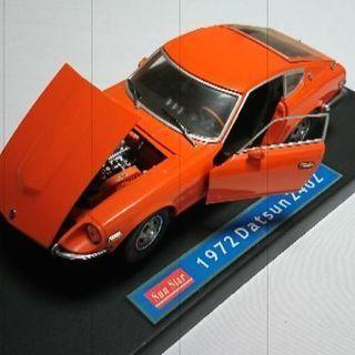 DATSUN フェアレディZ  1/18  モデルカー