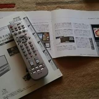 引き取り希望  57インチ 大画面液晶リアプロジェクションテレビ リビングステーション リモコン専用ラック付き − 京都府