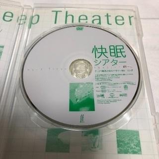 【🔴500円‼️快眠DVD‼️】【🔴お譲りします‼️】