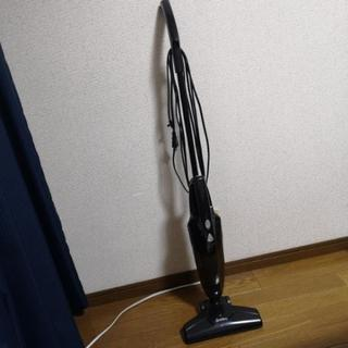掃除機 条件付きで1900円