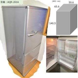 冷蔵庫AQR-261A 売ります! ※配送料別