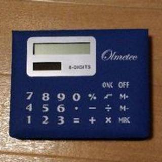 【新品未使用】製薬会社ノベルティ オルメテック 電卓つき付箋(ふせん)