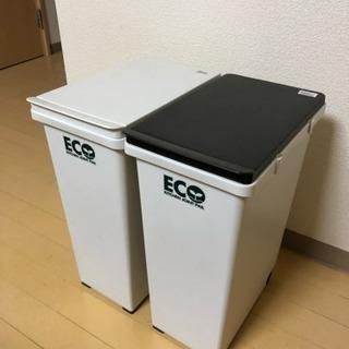 ゴミ箱 2つセット