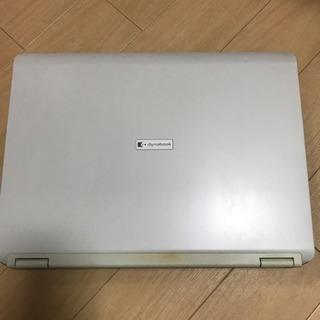 東芝 ダイナブック ノートパソコン