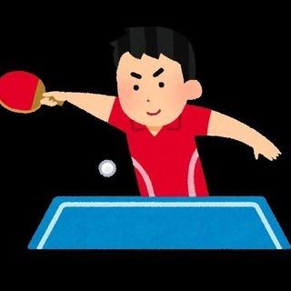 卓球サークル【仮】