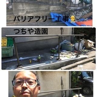 庭造り 庭のリフォーム店 ツチヤガーデンホーム【所沢市 狭山市川...