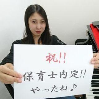 ピアノ教室シャイニング芦屋教室・魚崎教室