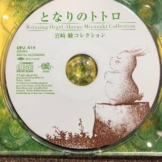 【🔴2️⃣CD‼️】【🔴α波オルゴール‼️】【500円で‼️お譲...