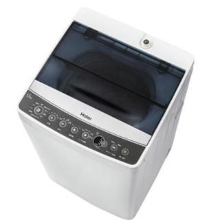 ハイアール 洗濯機 使用期間半年