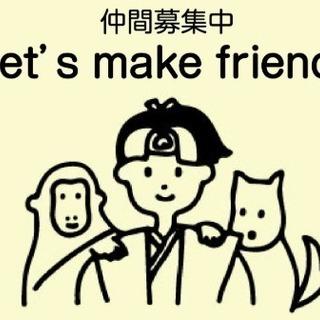 Fun! Fun! Fun! Language Exchange ...