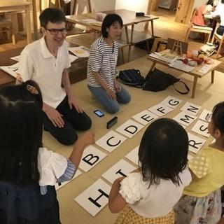 調布駅近くのカフェでネイティブと子ども向け英会話