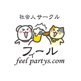 【福岡】婚活 恋活 イベント情報 | アラサー・アラフォー中心@...