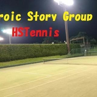 テニスサークル(HStennissecond)メンバー募集♪