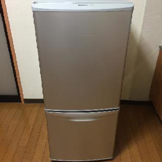 冷凍冷蔵庫(135L)