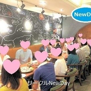 🌟恋活・友達作りランチコンin浜松駅 🌺 東海のイベント開…
