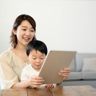 ママと赤ちゃんのためのオンラインバイリンガルキッズ講座