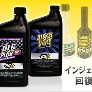 BG オイル添加剤・燃料添加剤・インジェクションクリーナー