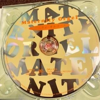 【🔴⑥500円‼️α波CD‼️】【🔴🤰マタニティ‼️🔴オルゴール...