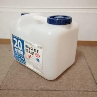 コーナン製 水専用20Lタンク
