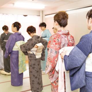 [山科の着付け教室]1月開催 無料体験・見学会 京都きもの学院