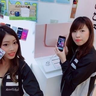 堺市近辺勤務地多数 携帯販売のお仕事です 未経験歓迎 25万円~...