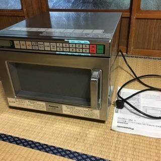 パナソニック 業務用電子レンジ NE-1901S 200V コン...