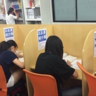 業界初!3ヶ月授業料無料。勉強の習慣をつける学習塾!小中高新規生徒募集