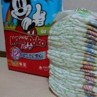 【受け渡し者決定】マミーポコ Mサイズ テープ&パンツ