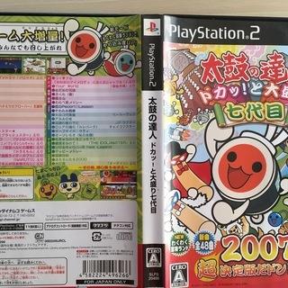 太鼓の達人 タタコンと7代目 PS2