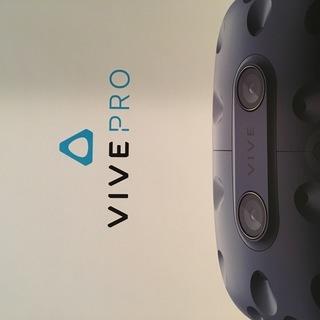 HTC VIVE Pro HMD フルバージョン 新品未開封 9...