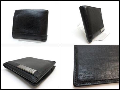 f9cd97ff8ef0 GUCCI グッチ レザー メンズ 二つ折り財布 233102 黒 折りたたみ - 札幌市