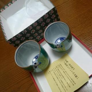 【新品未使用】京焼清水焼 昇峰窯     湯のみ