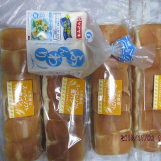 なが---い食パン、あげちゃうよーーーー!