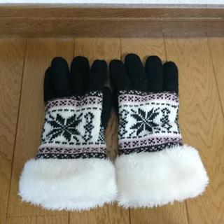 新品❗アーガイルのもふもふ手袋
