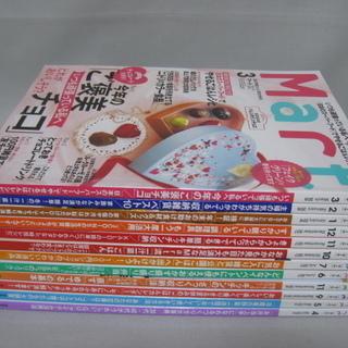 雑誌 Mart マート 12冊 ☆ 料理・レシピ・リビング・雑貨