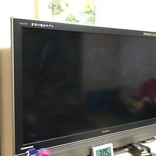 52型大型テレビ